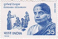Durgabai Deshmukh 1982 stamp of India.jpg