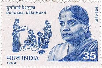 Durgabai Deshmukh - Durgabai Deshmukh on a 1982 stamp of India