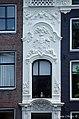 DutchPhotoWalk Amsterdam - panoramio (34).jpg