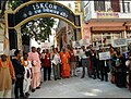 Dwadash Madhav Parikrama 2016.jpg