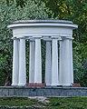 E-burg asv2019-05 img07 Kharitonov Garden.jpg