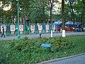 E7949-Bishkek-Erkindik-Blvd-newspapers.jpg