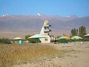 Alatau - Mountains of Kyungei Alatoo seen from Koshkol, Kyrgyzstan