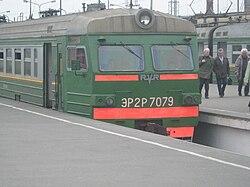 Электропоезд ЭР2Р - пригородный электропоезд постоянного тока с рекуперативно-реостатным торможением.