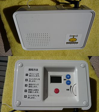 Earthquake Early Warning (Japan) - FM radio type, Iris Ohyama Model:EQA-001, front view (upper), rear view (Lower)
