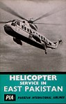 East Pakistan helicopter poster.jpg