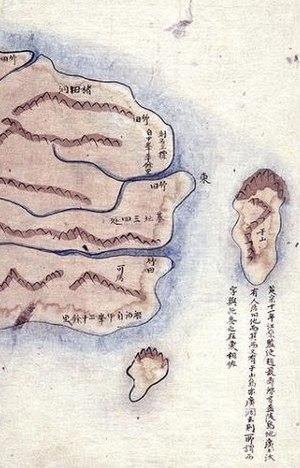 Usan - Image: East of Ulleungdo and Usando