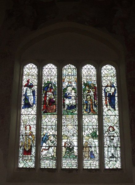 File east window st mary 39 s canons ashby for Ashby windows