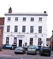 Eastry House - geograph.org.uk - 1599087.jpg