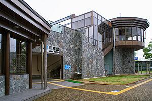 Ebara Station - Station building