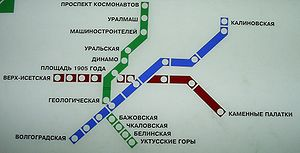 Yekaterinburg Metro - Plan of the Yekaterinburg Metro