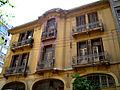 Edifice Frangon Salonica 3.jpg