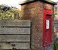 Edward VII wall box, Lurgan - geograph.org.uk - 2650704.jpg