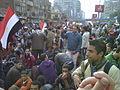 Egypt angry day.jpg