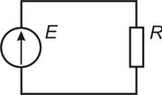 Рисунок 1- Условное обозначение электрической цепи.