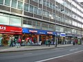 Electronics Shops on Tottenham Court Road - geograph.org.uk - 618127.jpg