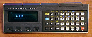 English: Elektronika MK-52 with an ERROR message