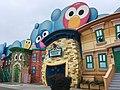 Elmo's Imagination Playland exterior.jpg