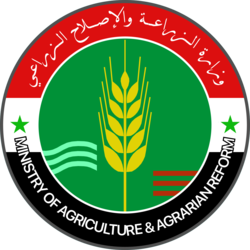 Emblem of the Syrian Ministry of Agriculture and Agrarian Reform.png