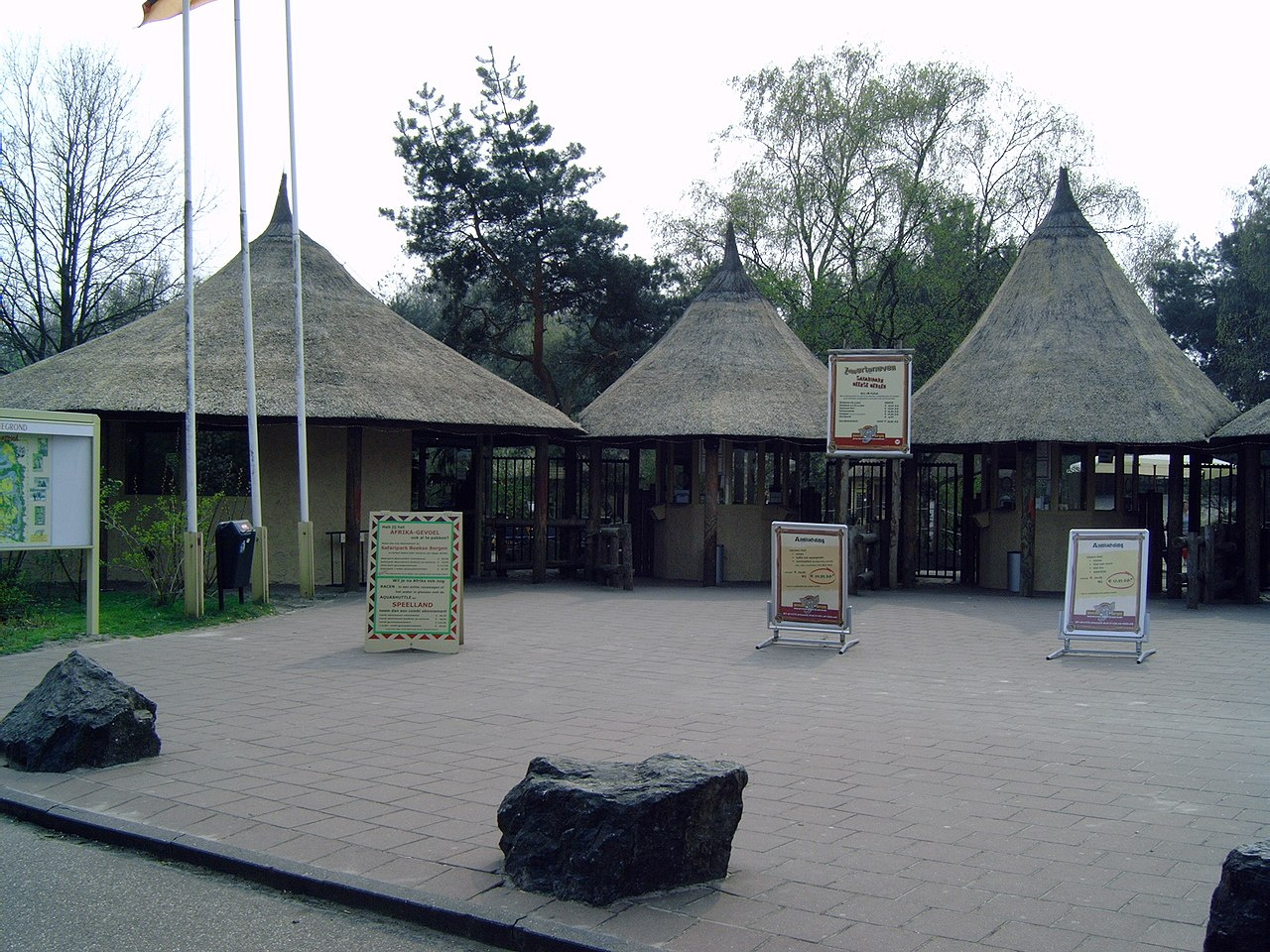 Bergen Netherlands  city pictures gallery : ... Entrance Safaripark Beekse Bergen Netherlands Wikimedia Commons