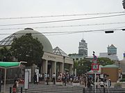 Entrance of Shitennō-ji Zoo, Osaka.JPG