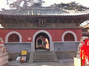 Shanmen - The Hall of Mount Gate at Jietai Temple, in Beijing, capital of China.