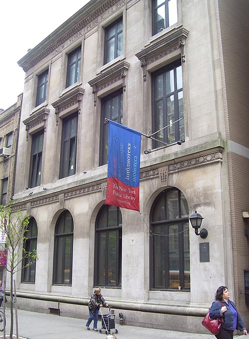 The Epiphany Branch, on East 23rd Street in Manhattan Epiphany Library.jpg