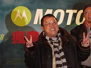 Schauspieler Eric Tsang