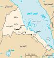 Eritrea-CIA WFB Map-ar.png