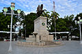 Estatua Simón Bolívar Plaza Bolívar El Tigre Anzoátegui.jpg