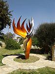 Etzioni Flame 9-16a.jpg