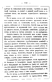 Evgeny Petrovich Karnovich - Essays and Short Stories from Old Way of Life of Poland-348.png