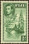 FIJ 1938 MiNr0092C mt B002.jpg