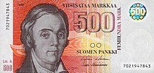 500 markkaa reverse