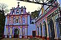 Fachada Principal Capilla del Señor de la Presa y mausoleo, desde entrada principal..JPG