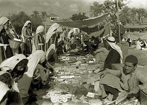 Al-Faluja - Souk in Faluja, pre 1948