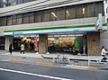 FamilyMart Ebisueki-Higashi store.jpg