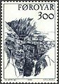 Faroe stamp 137 the leypanargjogv bridge.jpg