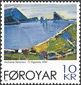 Faroe stamp 398 zacharias heinesen - from vagar.jpg