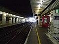 Fenchurch Street stn platform 2 look east2.JPG