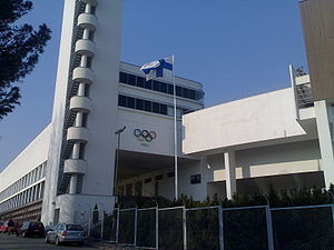 Finnish flag and Helsinki Olympic Stadion.jpg