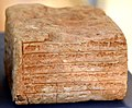 Fired clay brick. The cuneiform inscription mentions the name of the Elamite king Kutir-Nahhunte II. Middle Elamite Period, 1155-1150 BCE. From Susa, Iran. British Museum, London.jpg