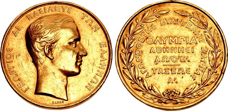 First Class Award, Zappas Olympics, 1875