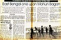 First official Kolkata Derby news report.jpg