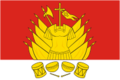 Flag of Galich (Kostroma oblast).png