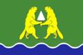 Flag of Iskitim (Novosibirsk oblast).png