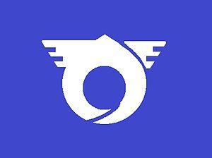 Katsuragi, Wakayama - Image: Flag of Katsuragi Wakayama