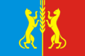 Flag of Koshkinsky rayon (Samara oblast).png
