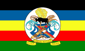 Machakos County - Image: Flag of Machakos County