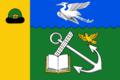 Flag of Pridorozhnoe (Ryazan oblast).png